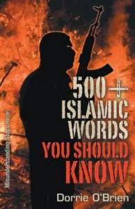 500+-Islamic-Words-You-Should-Know
